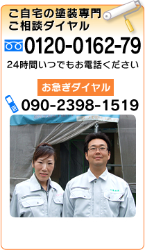 お問い合わせはお気軽に/092-862-2971