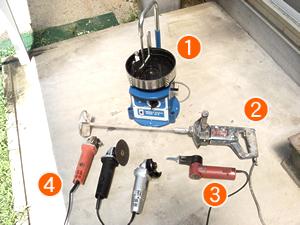 1:シーリング用ハードミキサー/2:攪拌機/3:シーリング目地カッター/4:ディスクグラインダー