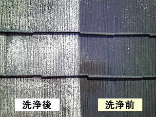 洗浄前と洗浄後の比較図